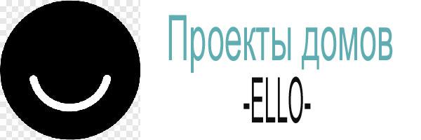 Проекты дома ELLO 1