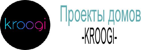 Проекты дома KROOGI 1