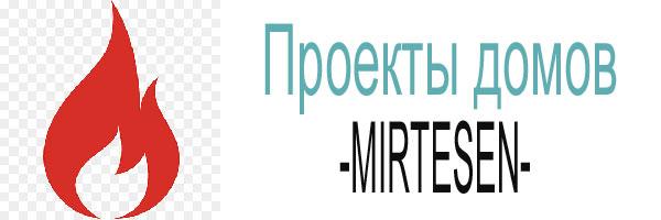 Проекты дома MIRTESEN 3