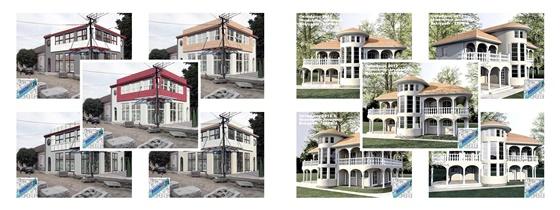 Проекты домов и коттеджей (1) 5
