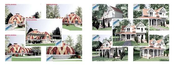 Проекты домов и коттеджей (5) 4