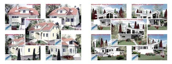 Проекты домов и коттеджей (2) 4