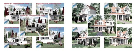 Проекты домов и коттеджей (5) 5